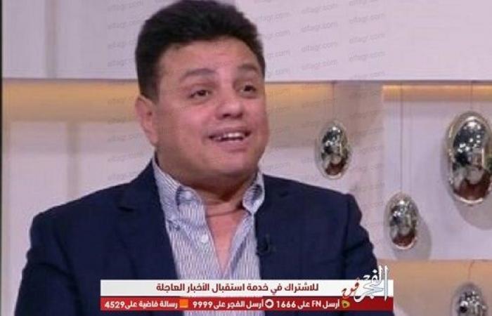 """أحمد سعد الدين: السيناريو البطل في مسلسل """"الطاووس"""".. وسهر الصايغ من أفضل الممثلات في رمضان"""