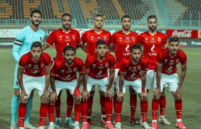 موعد مباراة الأهلي ضد نهضة بركان المغربي في السوبر الإفريقي بقطر
