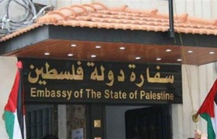 سفارة فلسطين تحيي ليلة فلسطينية رمضانية في دار الأوبرا المصرية
