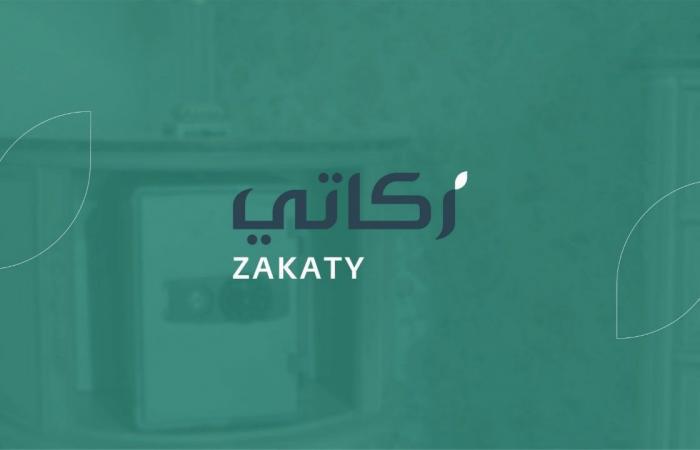 «زكاتي»: حصيلة الأفراد تقفز لـ42 مليون ريال.. والأحد «يوم قياسي»