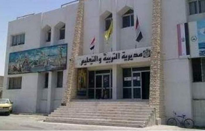 """مقطع تيك توك يثير غضب أهالي سيناء.. و""""التعليم"""" تفتح تحقيقا عاجلا"""
