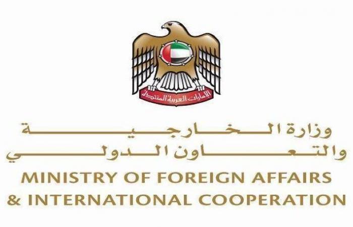 الإمارات: الهجمات الحوثية على السعودية تحدٍ سافر.. أمننا كل لا يتجزأ