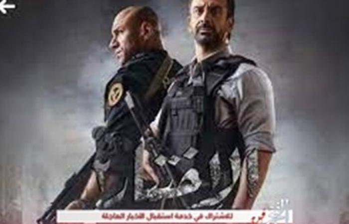 """محاولة استهداف الرئيس عبد الفتاح السيسي في أحداث الحلقة الـ21 من """"الاختيار2"""""""