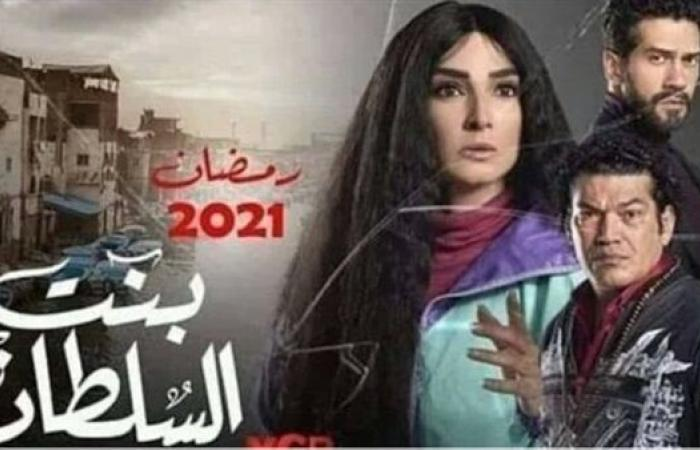 """تعرف على أحداث الحلقة 22 من مسلسل """"بنت السلطان"""""""