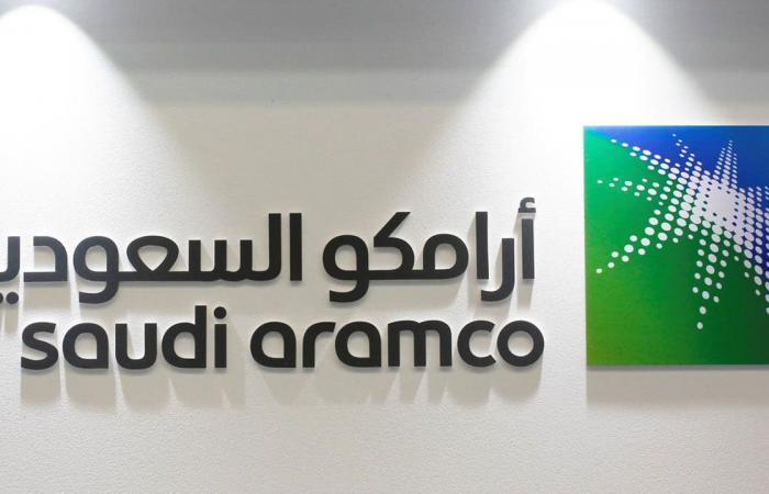 «أرامكو» تعلن نتائج الربع الأول من 2021.. زيادة بنسبة 30% في صافي الدخل