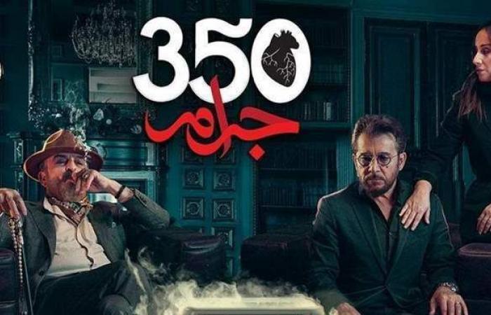 """350 جرام.. يتصدر قائمة أفضل مسلسل خليجي وشامي في استفتاء """"فيتو"""" حتى الآن"""