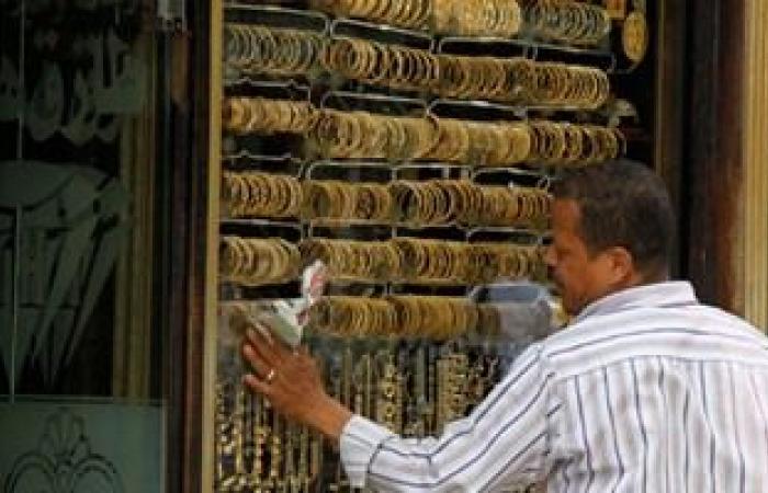 أسعار الذهب اليوم الثلاثاء 4-5-2021 فى مصر