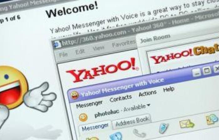 """بيع """"ياهو"""" و AOL من جديد مقابل 5 مليار دولار"""