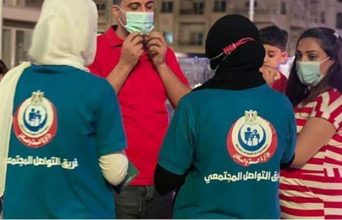 الصحة: تقديم التوعية الصحية لأكثر من مليون مواطن بـ10 محافظات