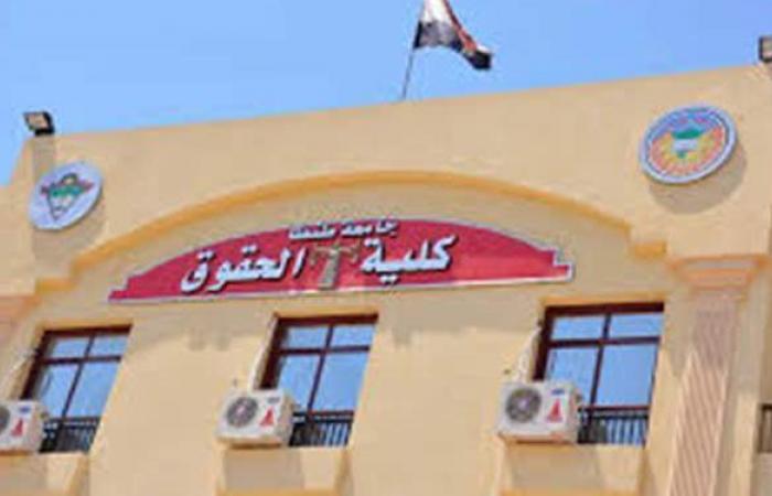 فتح باب الترشح لعمادة حقوق طنطا.. غدًا