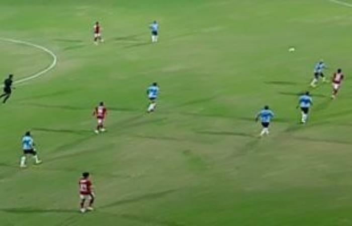 شاهد فرحة جماهير غزل المحلة بعد إحراز الهدف الأول في شباك الأهلي
