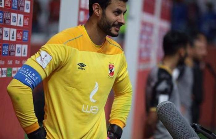 كشف حساب الشناوي مع الأهلي هذا الموسم في 22 مباراة