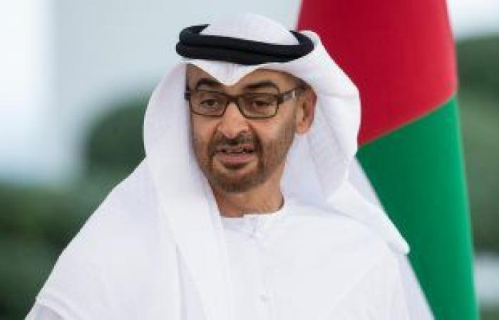 الإمارات تعلن إجازة عيد الفطر