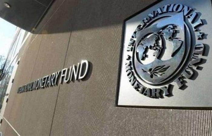 أوكرانيا تتوقع الحصول على 2.7 مليار دولار من صندوق النقد الدولي