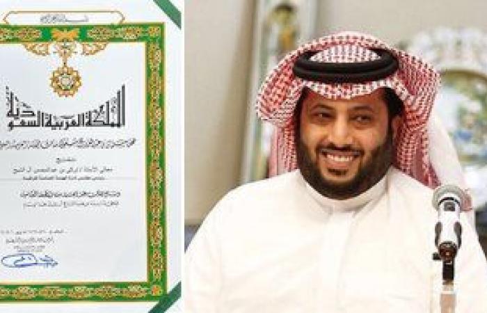 تركي آل الشيخ يحصل على وسام الملك عبد العزيز من الطبقة الثانية