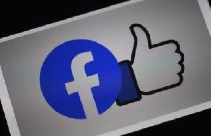 """فيس بوك يطرح تشفير """"طرف لطرف (E2E) """" لمحادثات ماسنجر وانستجرام فى 2022"""