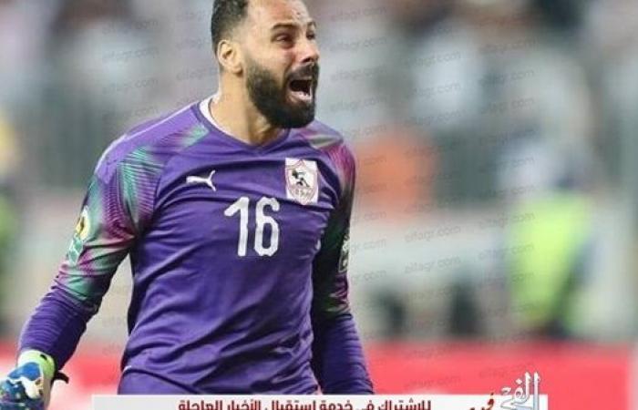 """محمود جنش يُجبر علي القفز في """"رامز عقله طار"""""""