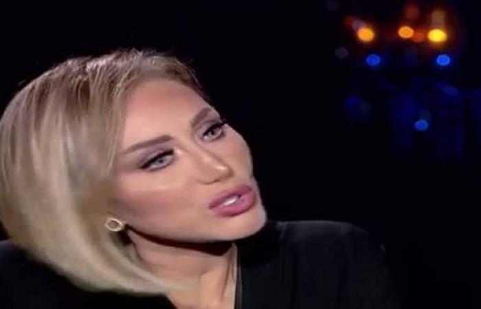 ريهام سعيد: أنا بقايا إنسان بحاول أعافر علشان ولادي | فيديو