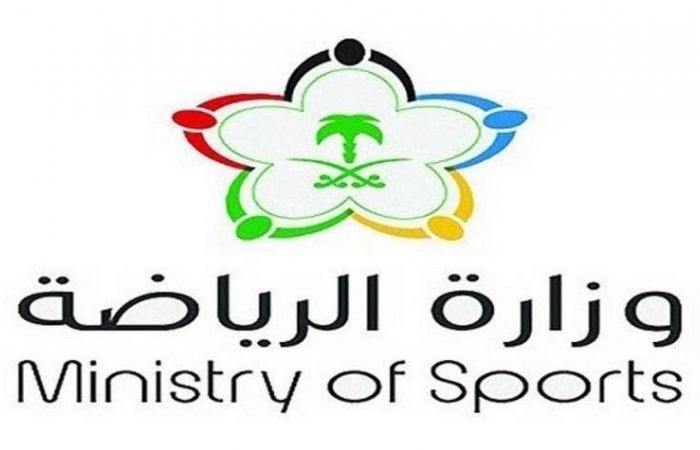 وزارة الرياضة تشرح بروتوكولات عودة الجماهير