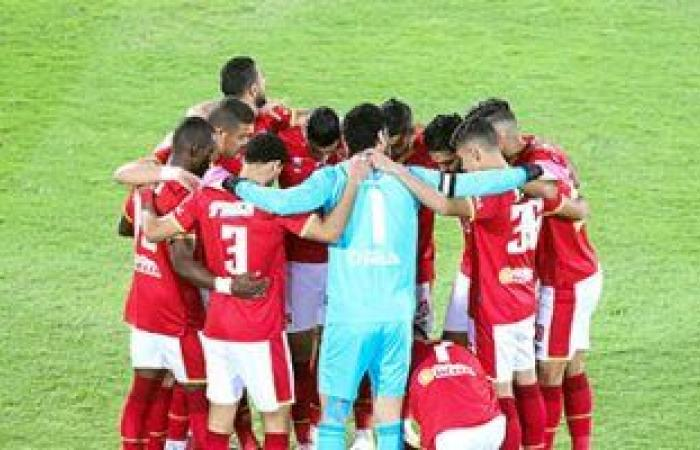 الأهلي يعلن توقيع عقوبات مالية على لاعبيه بعد الخسارة من غزل المحلة