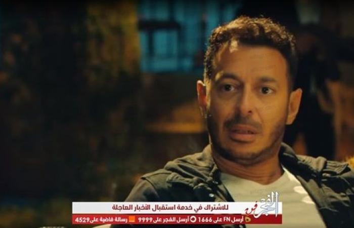 مصطفى شعبان يبيع الألماظ مقابل 5 مليون جنيه