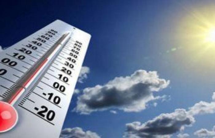 درجات الحرارة اليوم الثلاثاء 4/ 5/ 2021 فى مصر