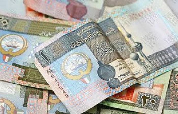 تعرف على سعر الدينار الكويتى اليوم الثلاثاء