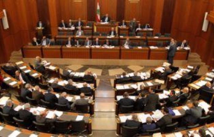 البرلمان اللبنانى يرفض استخدام الدولار فى تمويل البطاقة التموينية