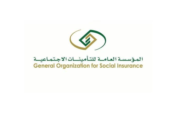 20 ألف ريال غرامة على تسجيل العامل في «التأمينات» دون علاقة تعاقدية