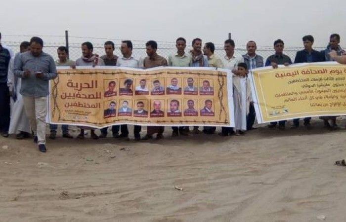 منظمات حقوقية: الحوثي دمر الصحافة اليمنية