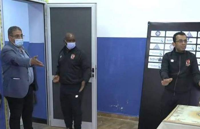 موسيماني يغادر المؤتمر الصحفي بعد هزيمة الأهلي من المحلة