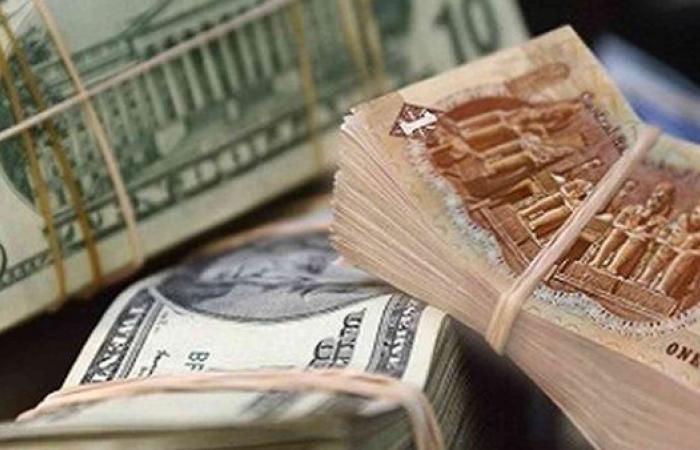 سعر الدولار اليوم الثلاثاء 4-5-2021