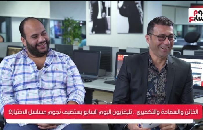 أمير العجمى: تخوفت من تقديم شخصية التكفيرى المرتزق سعد عبد التواب