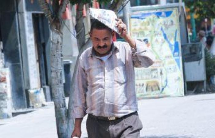 العظمى بالقاهرة تصل 40 درجة.. تعرف على حالة الطقس غدا 23 رمضان