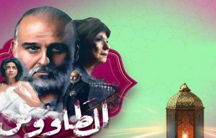 الحلقة 23 من مسلسل الطاووس.. الظهور الأول لعلى الهلباوي