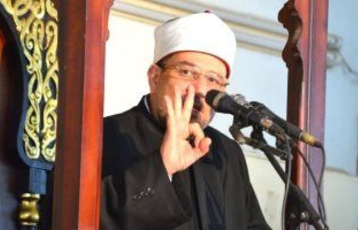 وزير الأوقاف: ليلة القدر لطلب العفو والمغفرة وليست للانتقام والدعاء على الآخرين