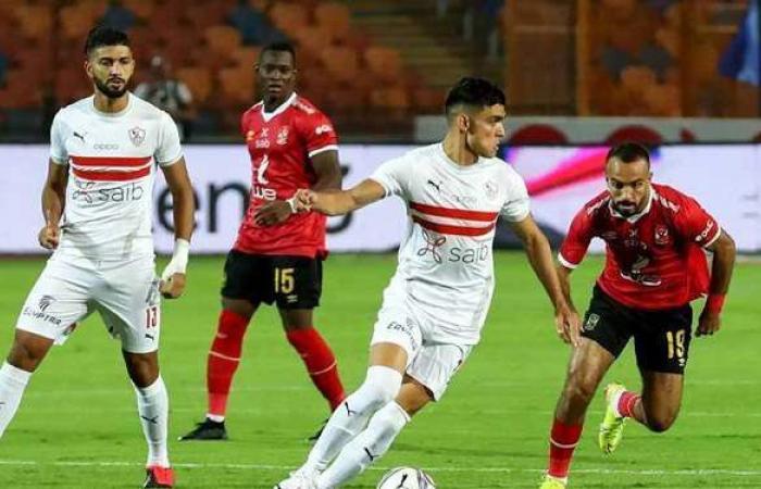 رغم هجوم القطبين.. اتحاد الكرة يتمسك بتعيين طاقم مصري لمباراة القمة