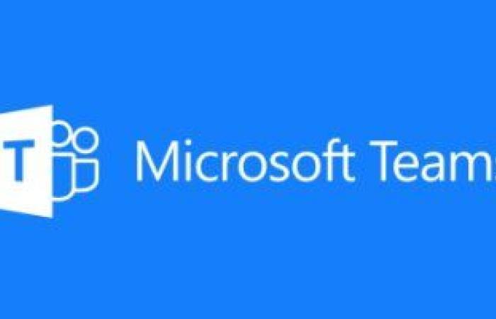 خدمة Microsoft Teams تحصل أخيرًا على ميزة تسجيل المكالمات تلقائيًا
