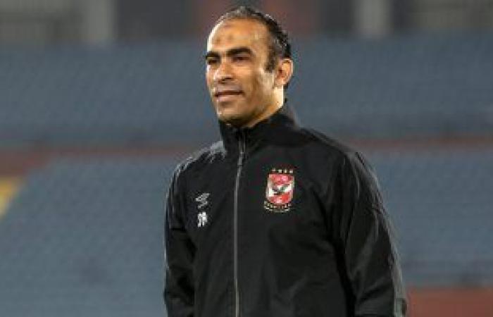 سيد عبد الحفيظ يخضع للتحقيق فى اتحاد الكرة غدا