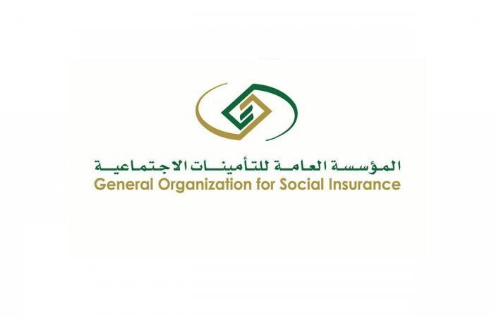 «التأمينات»: 3 ضوابط لتعديل أجر المشترك شهريًا عبر صاحب العمل