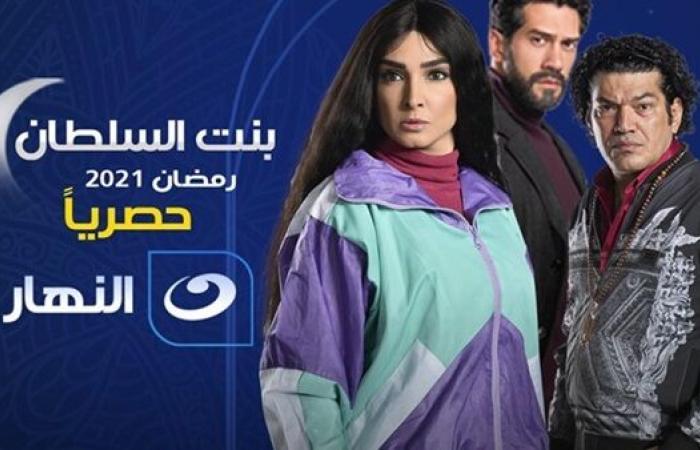 القبض على روجينا بعد ضبط مخدرات بحوزتها .. أبرز أحداث الحلقة 23 من مسلسل 'بنت السلطان'