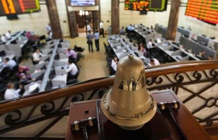 البورصة المصرية تفقد 1.2 مليار جنيه بالمنتصف وسط مبيعات المستثمرين العرب