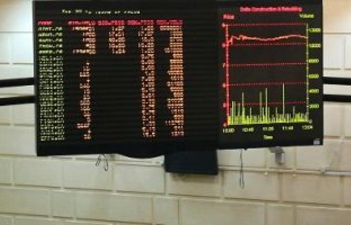 ارتفاع 15 قطاعًا بالبورصة المصرية بجلسة الثلاثاء..وتراجع العقارات والأغذية
