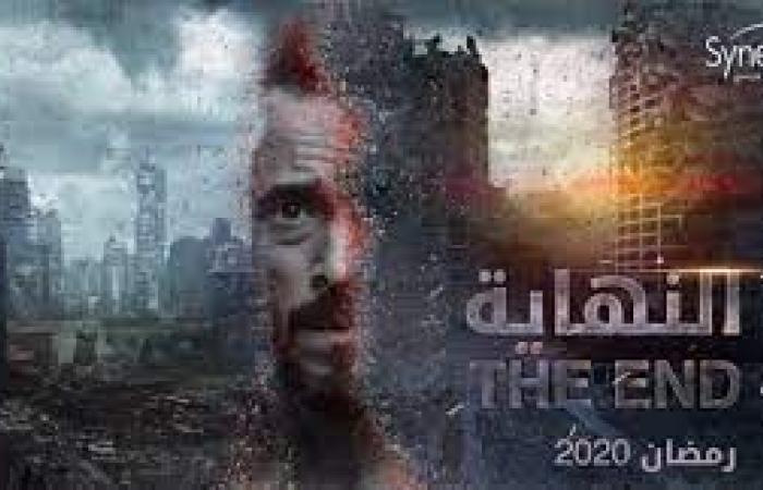 لعبة الزمن فى أعمال يوسف الشريف.. النهاية وكوفيد 25 دراما تبحث فى المستقبل