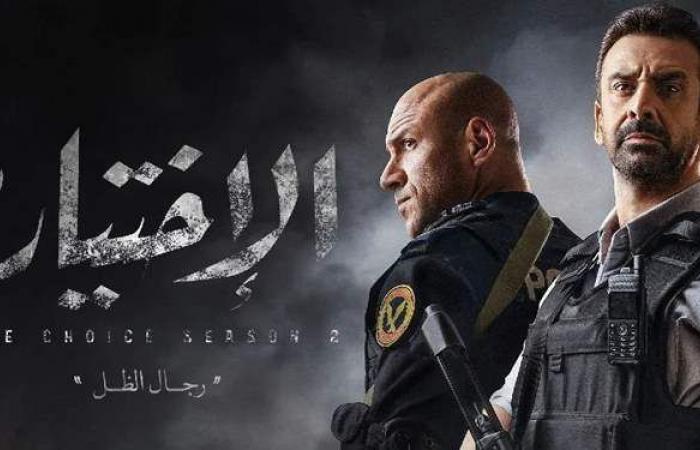 الاختيار2.. محاولة اغتيال النائب العام المساعد المستشار زكريا عبد العزيز| فيديو
