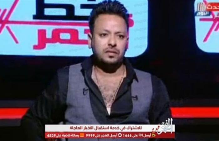 أسامة عبد الغني يكشف سبب ابتعاده عن الغناء لمدة 5 سنوات (فيديو)