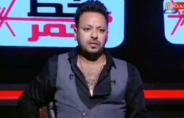 """أسامة عبدالغني: هذه أول مطربة غنت """"اعتبره قلب وراح"""" (فيديو)"""