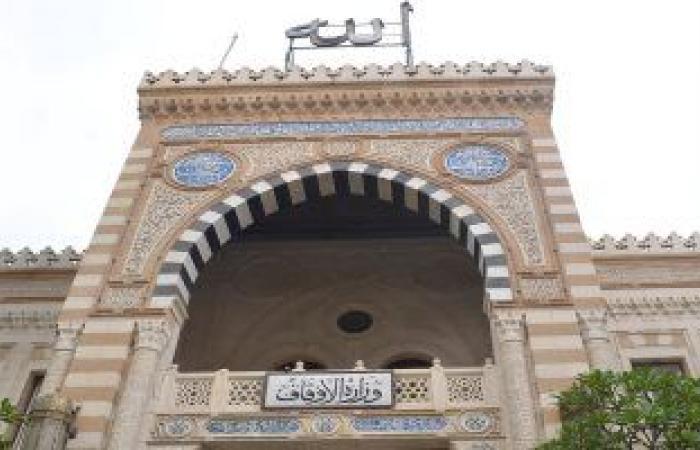 الأوقاف تحذر الأئمة والعاملين: إنهاء خدمة من يسمح بإقامة الاعتكاف بالمساجد