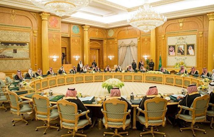 مجلس الوزراء السعودي يوافق على منح رخصة للمصرف الأهلي العراقي لفتح فرع في المملكة