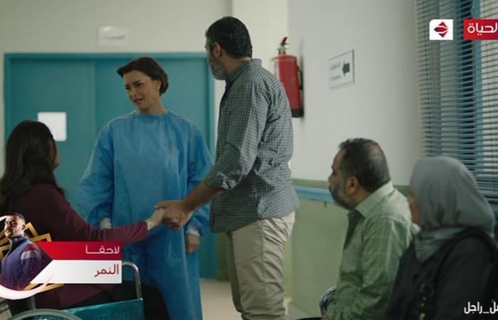 """نرمين الفقي تتصدر التريند بعد مشهد وفاتها فى """" ضل راجل"""""""